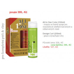 All in one color 150ml + Design curl 250ml